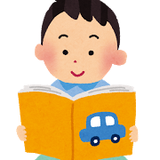 子どもには絵本を。読み聞かせが子どもに与える素晴らしい効果とは?
